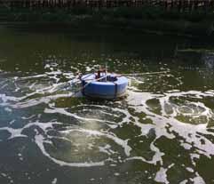 污水处理实例
